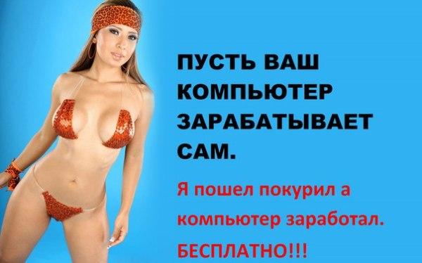 _iBN6COBZdo